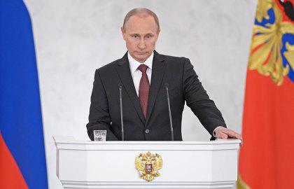 Росія дозволила вводити війська в Україну
