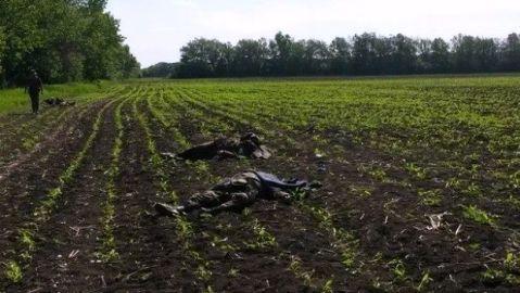 Напад бойовиків під Волновахою