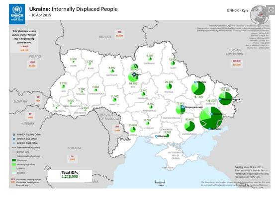 Карта. unhcr.org.ua