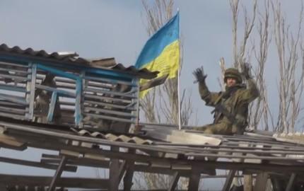 широкине встановлення українського пропора
