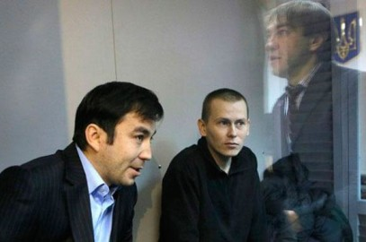 Єрофеєв, Александров