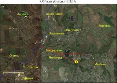 обстріл ясинуватої штаб ато 31 березня 1