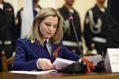 прокурор криму наталя поклонська